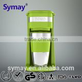 In-car Coffee Maker with Single Cup 15oz 120V 220-240V 700W