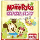 Famous and Easy to use cloth diapers manufacturers Mamy Poko with Highly-efficient made in Japan