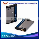 2016 Hot sell battery original quality 8520 from China manufacturer ,cell phone battery 8520 for blackberry phone