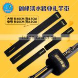 2016 new item high quality fishing rod ties guide fishing rod components ribbon