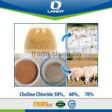 ISO & FAMI-QS certified Best Quality Animal Feed Additive choline chloride choline chloride 60% choline chloride 60% corn cob