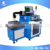 laser machine for solar cell for cutting solar cells 10w20w