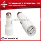 New design high quality mobile phone fast car charger with emergency hammer