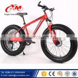 2016 hot selling with fat bike shock fork for fashion/ 26 inch 27 speeds fat tyre beach bike/26 inch fat bike with 9speed