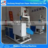 New Condition Embossing Folding Type Small Type Paper Napkin Making Machine Price 13103882368