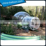 Customized PVC clear inflatable lawn tent/the inflatable transparent tent/camping inflatable bubble tent for sale
