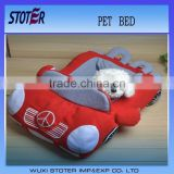 car shaped dog bed,animal bed,cat bed,pet sofa in stock