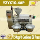 expeller manufacturer of automatic nut oil seed producer equipped with heater and filter