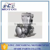 SCL-2014090080 ATV High performance 300cc Motorcycle Engine