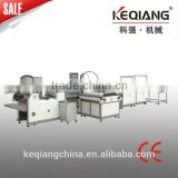 ZFM-700A Automatic Lever Arch File Making Machine