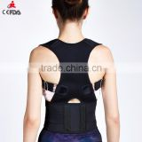 High elastic waterproof shoulder and back posture back brace posture correction vest to correct position