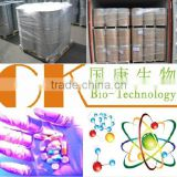 Pharmaceutical CAS:5080-50-2 O-Acetyl-L-carnitine hydrochloride/hot sale