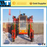 14 metres self-propelled agricultural corn sprayer machine