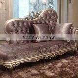 Latest design wooden lounge chair in purple