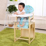 Wholesale wooden baby high chairs multi-function baby chair for restaurant portable baby high chair