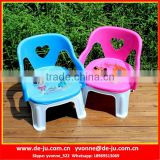 Small Outdoor Kids Plastic Stool