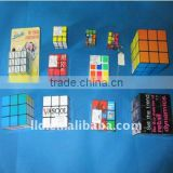 2011 New Fashion Magic Cube
