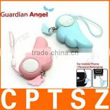 Mini Lovely Angel Wing Personal Anti-rape Device and Alarm Anti-lost