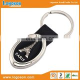 Wholesale paris embossed logo custom metal leather key chain