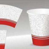 single wall paper cup/coffee cup