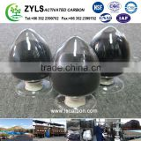 Wood or Charcoal based Powder Activated Carbon for Pharmaceutical 767/772 type