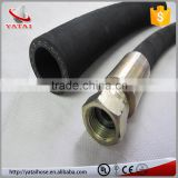 Flexible Steel Wire Braided Hydraulic Pipe Soft Air Tube Gas Hose