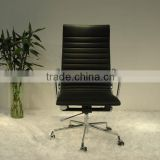 Replica top quality Chinese Genuine leather Classic black color Charles and Ray lift swivel High back chair