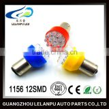 12 LED White Car Bulb 1156 ba15s Ligh 12V Brake/Turn/Tail/Revese Lamp 12V Brake/Turn/Tail/Revese Lamp