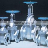 ANSI Standard WCB Flange Gate Valve with pneumatic actuator