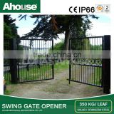Ahouse DC24V dual swing gate opener (CE and IP66)