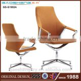 confortable fabric modern conference chair with competitive price                                                                         Quality Choice