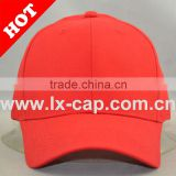 Custom Logo, brand, company name Cotton Baseball Cap