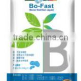 NEWSUN Bo-Fast trace element Boron Fertilizer