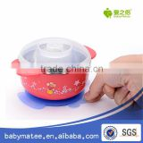 Babymatee Babymatee 350ML Multi color small stainless steel soup bowls set for new born baby