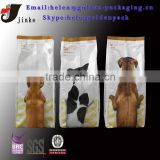 pillow shape dog food packaging bag