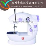 jiayie JYSM-202 pocket sewing machine for portable bag closing