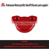 CRF250/450 Anodized CNC Alloy Rear Brake Pump Cover