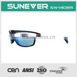 INquiry about custom sport sunglasses by taiwan professional eyewear manufaucturer