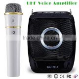 UHF double-emission Mobile Speaker System S92