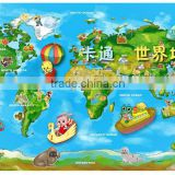 Carton Colorful decal DIY world map wall stickers