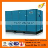 High Pressure Two-stage Compression Screw Air Compressor,air compressor screw