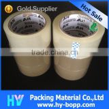 China supplier raw material of bopp tape,bopp adhesive packing tape,bopp adhesive tape jumbo roll