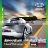 (N-TYPE)MADE IN TAIWAN CAR PAINT POLYURETHANE HYDROPHOBIC COATING