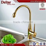 middle east market Modern golden faucet, Wall Mounted Kitchen faucet Mixer Water Tap From Kaiping Factory