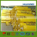 Glass wool blanket with Aluminium foil/fiber glass wool with foil for building and HVAC industry insulation