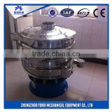 China supplier hot selling sieving machine/wood chips screening machine/industrial sifter