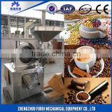 China supply high energy small scale flour mill machinery/coffee maker with grinder