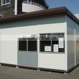 China prafabricated house living container homes supplier