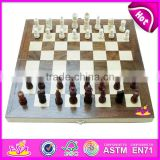 Multifunction wooden board games, hot sale wooden games board, new kids wooden board games W11A002