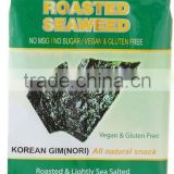 Tender Roasted Seaweed Laver Nori Snack 5g(0.17oz) x 72packs / Seafood / Seaweed